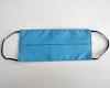 Kék kétrétegű textil szájmaszk